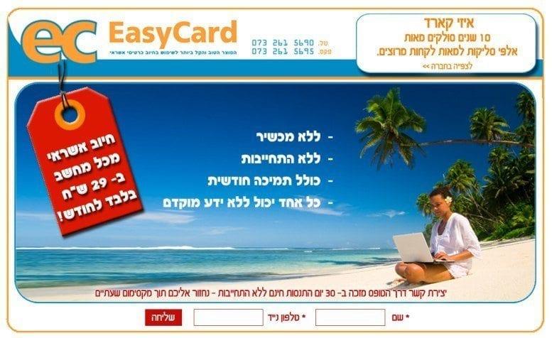 שיווק באינטרנט - דפי מוצר באתר שימירו את הגולשים לכסף