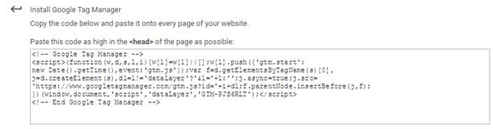 מערכת וויקס קוד גוגל